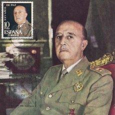Sellos: GENERAL FRANCO XXV AÑOS DE PAZ ESPAÑOLA 1964 (EDIFIL 1589) EN TARJETA MAXIMA PRIMER DIA. RARA. MPM.. Lote 213874950
