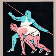 Sellos: XXV AÑOS DE PAZ ESPAÑOLA 1964 DEPORTES (EDIFIL 1577) EN TARJETA MAXIMA PRIMER DIA. MPM.. Lote 213875125