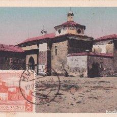 Sellos: MONASTERIO DE LA RABIDA DESCUBRIMIENTO DE AMERICA 1930 (EDIFIL 559) EN TM MATASELLOS HUELVA RARA ASI. Lote 55216081