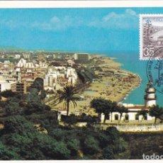 Sellos: FARO DE CALELLA PAISAJES Y MONUMENTOS 1986 (EDIFIL 2838) TM PD MOD 1 MATASELLOS CALELLA (BARCELONA). Lote 217889391