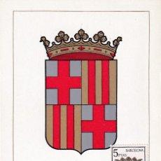 Sellos: ESCUDO DE BARCELONA 1962 MATASELLOS PROVINCIA (EDIFIL 1413) EN TARJETA MAXIMA PRIMER DIA. MPM.. Lote 218187393