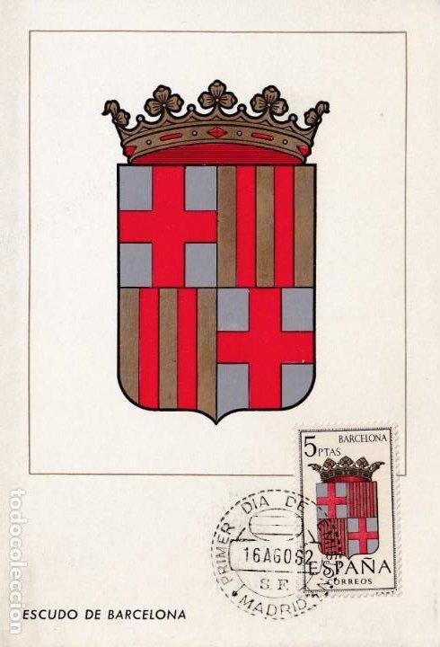 ESCUDO DE BARCELONA 1962 MATASELLOS MADRID (EDIFIL 1413) EN TARJETA MAXIMA PRIMER DIA. MPM. (Sellos - España - Tarjetas Máximas )