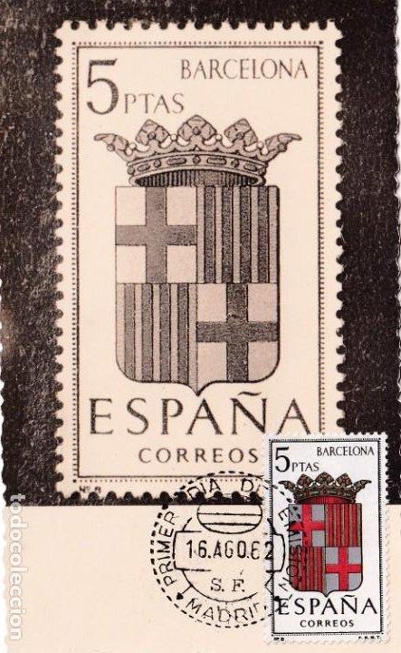 ESCUDO DE BARCELONA 1962 MATASELLOS MADRID (EDIFIL 1413) EN RARA TARJETA MAXIMA PRIMER DIA. MPM. (Sellos - España - Tarjetas Máximas )
