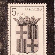 Sellos: ESCUDO DE BARCELONA 1962 MATASELLOS MADRID (EDIFIL 1413) EN RARA TARJETA MAXIMA PRIMER DIA. MPM.. Lote 218187615