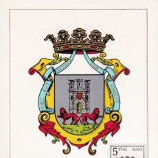 Sellos: ESCUDO DE ALAVA MATASELLOS PROVINCIA 1962 (EDIFIL 1406) EN TARJETA MAXIMA PRIMER DIA DE ARRONIZ. MPM. Lote 218188168