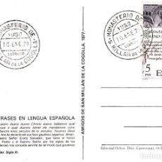 Sellos: MILENARIO LENGUA CASTELLANA 1977 (EDIFIL 2428) TM MONASTERIO YUSO SAN MILLAN DE LA COGOLLA RARA. WXZ. Lote 218474482