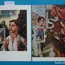 Sellos: 1970-ESPAÑA-TARJETAS MAXIMAS-PINTOR-LUIS DE MORALES-SERIE COMPLETA (10 TARJETAS). Lote 218694766