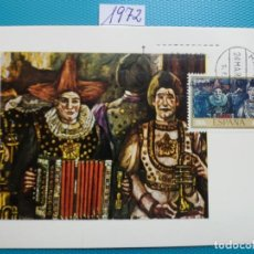 Sellos: 1972-ESPAÑA-TARJETAS MAXIMAS-PINTOR-SOLANA-SERIE COMPLETA (8TARJETAS). Lote 218695698
