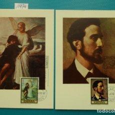 Sellos: 1974-ESPAÑA-TARJETAS MAXIMAS-PINTOR-ROSALES-SERIE COMPLETA (8TARJETAS). Lote 218696445