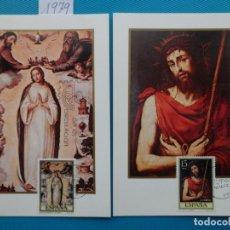 Sellos: 1979-ESPAÑA-TARJETAS MAXIMAS-PINTOR JUAN DE JUANES-SERIE COMPLETA(6 TARJETAS). Lote 218713878