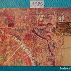 Sellos: 1980-ESPAÑA-TARJETAS MAXIMAS-TAPI DE LA CREACION-SERIE COMPLETA(6 TARJETAS). Lote 218714615