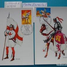 Sellos: 1973-ESPAÑA-TARJETAS MAXIMAS-UNIFORMES MILITARES-GRUPO-1-SERIE COMPLETA(5 TARJETAS). Lote 218773210