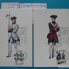 Sellos: 1975-ESPAÑA-TARJETAS MAXIMAS-UNIFORMES MILITARES-GRUPO-4-SERIE COMPLETA(5 TARJETAS)FECHA BARCELONA. Lote 218775460