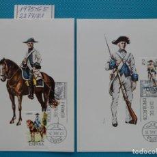 Sellos: 1975-ESPAÑA-TARJETAS MAXIMAS-UNIFORMES MILITARES-GRUPO-5-SERIE COMPLETA(5 TARJETAS)FECHA BARCELONA. Lote 218776325