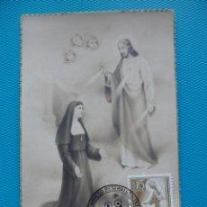 Selos: 1957-ESPAÑA-TARJETAS MAXIMAS-CENTENARIO DE LA FIESTA DEL SAGRADO CORAZON DE JESUS. Lote 219586160