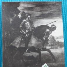 Selos: 1958-ESPAÑA-TARJETA MAXIMA-IV CENTENARIO DE LA MUERTE DE CARLOS I DE ESPAÑA Y V DE ALEMANIA-ESPAÑA-. Lote 219593377