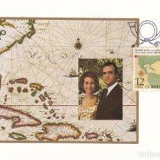 Selos: 1976-TARJETAS MAXIMAS-SERIE COMPLETA-PRIMER VIAJE AL CONTINENTE AMERICANO SS.MM.LOS REYES DE ESPAÑA. Lote 219860357