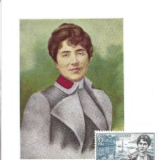 Sellos: ROSALIA DE CASTRO PERSONAJES ESPAÑOLES 1968 (EDIFIL 1867) TM PD MATASELLOS SANTIAGO COMPOSTELA. RARA. Lote 219865398