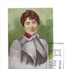 Sellos: ROSALIA DE CASTRO PERSONAJES ESPAÑOLES 1968 (EDIFIL 1867) EN TARJETA MAXIMA PRIMER DIA MADRID. RARA.. Lote 219865523