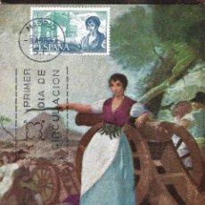 Timbres: AGUSTINA DE ARAGON PERSONAJES ESPAÑOLES 1968 (EDIFIL 1865) EN TARJETA MAXIMA PRIMER DIA. MPM.. Lote 219867135