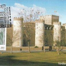 Selos: EXFILNA 99 EXPOSICION FILATELICA NACIONAL 1999 (EDIFIL 3624 3625) EN TM PD MOD 2 MATASELLOS ZARAGOZA. Lote 220562911