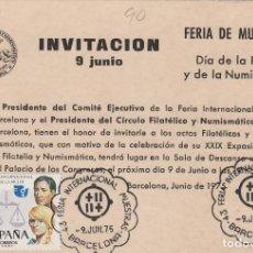 Selos: 1975 INVITACION FERIA DE MUESTRAS , BARCELONA -TM/TARJETA MÁXIMA. Lote 221151997