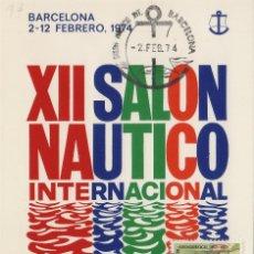Selos: 1974 XII SALON NAUTICO , BARCELONA -TM/TARJETA MÁXIMA. Lote 221152766