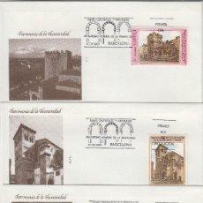 Selos: 1990 ED 3092/5 PATRIMONIO DE LA HUMANIDAD ALFIL SOBRE PRIMER DIA SPD. Lote 221251198