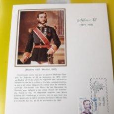 Sellos: ESPAÑA 1978 REYES ESPAÑA CASA BORBÓN TARJETA MÁXIMA MATASELLO PRIMER DÍA. Lote 221333945
