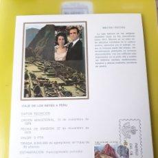 Sellos: 1978 ESPAÑA VIAJE REYES PERÚ /ARGENTINA/MEXICO MÁXIMA MATASELLO PRIMER DIA FILATELIA COLISEVM LUGO. Lote 221334197