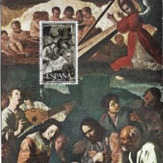 Selos: RELIGION NAVIDAD 1964 PINTURA NACIMIENTO DE ZURBARAN (EDIFIL 1630) EN TARJETA MAXIMA PRIMER DIA. MPM. Lote 221659491