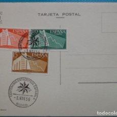 Selos: 1956-ESPAÑA-TARJETAS MAXIMAS-CENTENARIO ESTADISTICA ESPAÑOLA. Lote 221659861