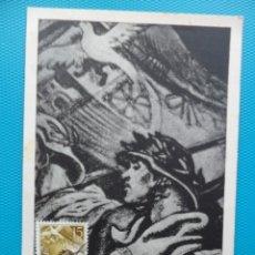 Sellos: 1955-ESPAÑA-TARJETAS MAXIMA-XX ANIVERSARIO DEL ALZAMIENTO NACIONAL. Lote 221664541