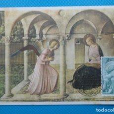 Sellos: 1955-ESPAÑA-TARJETAS MAXIMA-ARCANGEL SAN GABRIEL. Lote 221664782
