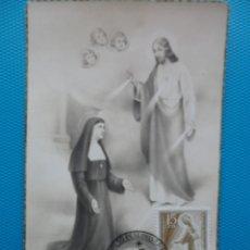 Sellos: 1955-ESPAÑA-TARJETAS MAXIMA-CENTENARIO DE LA FIESTA DEL SAGRADO CORAZON DE JESUS. Lote 221665318