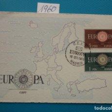 Sellos: 1960-ESPAÑA-TARJETAS MAXIMAS-EUROPA. Lote 221682388