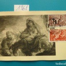 Sellos: 1960-ESPAÑA-TARJETAS MAXIMAS-AÑO MUNDIAL DEL REFUGIADO. Lote 221683003