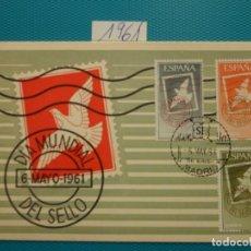 Sellos: 1960-ESPAÑA-TARJETAS MAXIMAS-DIA MUNDIAL DEL SELLO. Lote 221683223