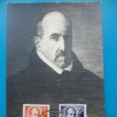 Selos: 1960-ESPAÑA-TARJETAS MAXIMAS-IV CENTENARIO DEL NACIMIENTO DE LUIS DE GONGORA Y ARGOTE. Lote 221683602