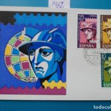 Sellos: 1962-ESPAÑA-TARJETAS MAXIMAS-DIA MUNDIAL DEL SELLO. Lote 221687896