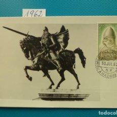 Sellos: 1962-ESPAÑA-TARJETAS MAXIMAS-RODRIGO DIAZ DE VIVAR-EL CID. Lote 221688547