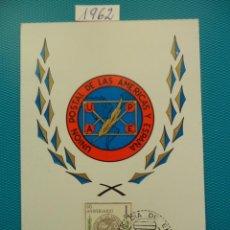 Sellos: 1962-ESPAÑA-TARJETAS MAXIMAS-L ANIVERSARIO DE LA UNION POSTAL DE LAS AMERICAS Y ESPAÑA. Lote 221689028