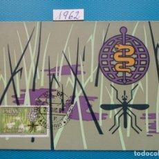 Sellos: 1962-ESPAÑA-TARJETAS MAXIMAS-CAMPAÑA MUNDIAL ANTIMALARIA. Lote 221689221