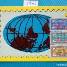 Sellos: 1963-ESPAÑA-TARJETAS MAXIMAS-DIA MUNDIAL DEL SELLO. Lote 221691952