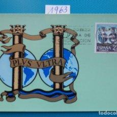 Sellos: 1963-ESPAÑA-TARJETAS MAXIMAS-CONGRESO DE INSTITUCIONES HISPANICAS. Lote 221692628