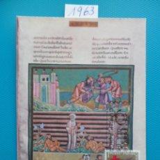 Sellos: 1963-ESPAÑA-TARJETAS MAXIMAS-CENTENARIO DE LA CRUZ ROJA INTERNACIONAL. Lote 221694080