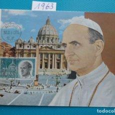 Sellos: 1963-ESPAÑA-TARJETAS MAXIMAS-CONCILIO ECUMENICO VATICANO II. Lote 221694868