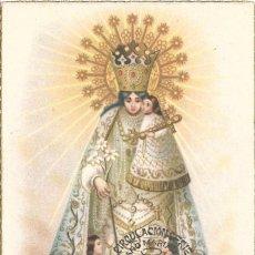 Sellos: RELIGION AÑO MARIANO 1954 VIRGEN DESAMPARADOS VALENCIA (EDIFIL 1134) TARJETA MAXIMA PRIMER DIA. RARA. Lote 221774962