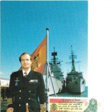 Sellos: BARCOS SANTISIMA TRINIDAD BANDERA ESPAÑOLA II BICENTENARIO 1985 (EDIFIL 2791) TM PD RARO MATASELLOS.. Lote 221877450