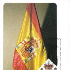 Sellos: ESCUDO DE ESPAÑA 1983 (EDIFIL 2685) EN BONITA TARJETA MAXIMA PRIMER DIA BANDERA DE ESPAÑA.. Lote 221879285